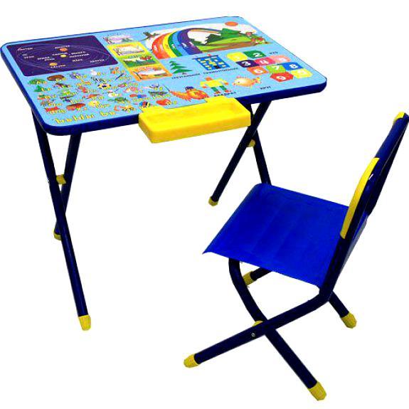 Стол и стул деми