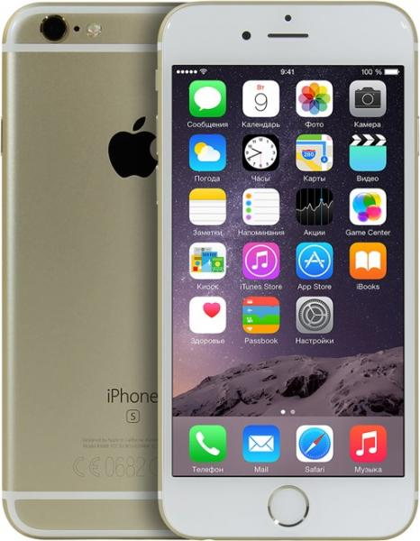 Смартфон Apple iPhone 6s 16GB Gold (MKQL2RU)