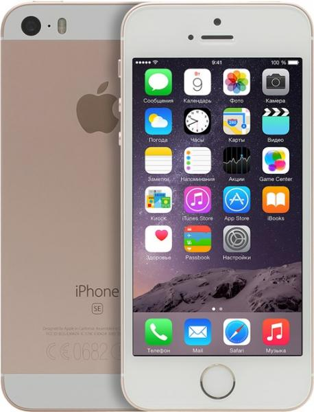 Смартфон Apple iPhone SE Rose Gold 64Gb (MLXQ2RU/A)