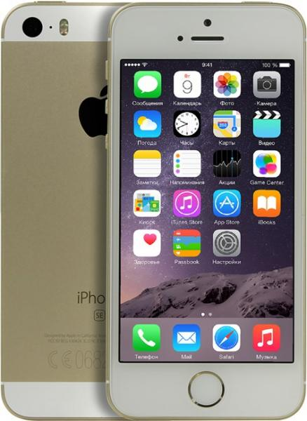 Смартфон Apple iPhone SE (MLXM2RU/A) 16Gb Gold