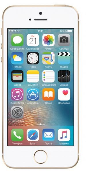Смартфон Apple iPhone SE (MLXP2RU/A) 64Gb Gold